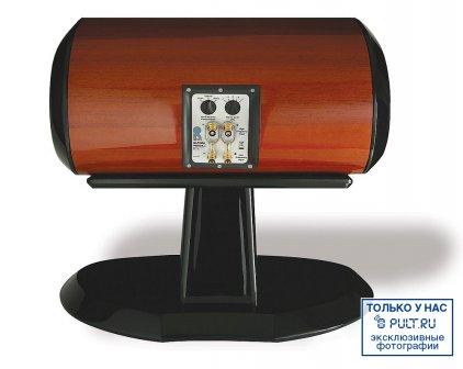 Revel Ultima Voice2 high gloss mahogany
