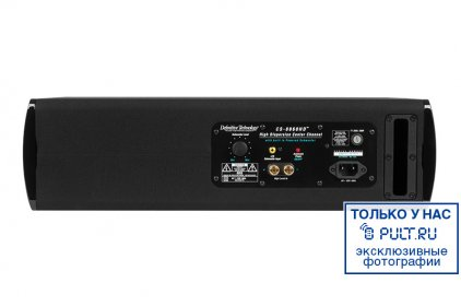 Definitive Technology CS-8060HD