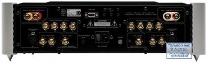 Стереоусилитель SIM audio MOON 700i silver (красный дисплей)