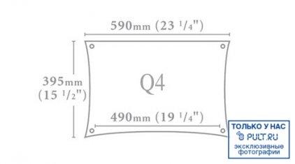 Модульная подставка Quadraspire Q4 blasted glass (полка)