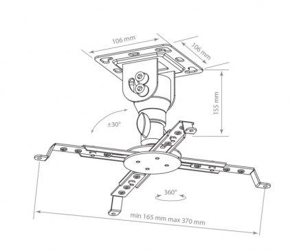 Крепление для проектора Kromax Projector-10 белый