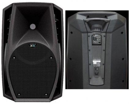 Активная акустическая система dB Technologies CROMO 12+