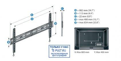 Meliconi Stile Slim S800 (настенное крепление для телевизор