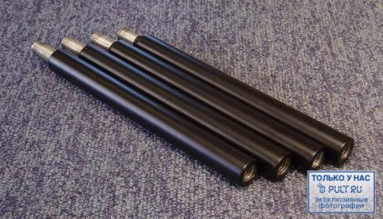 Ножки Quadraspire 216/32 black
