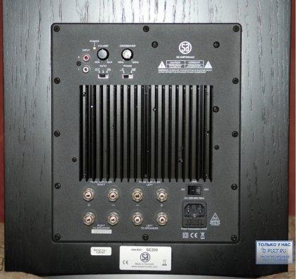 System Audio SA Sub Electro 200 mapl