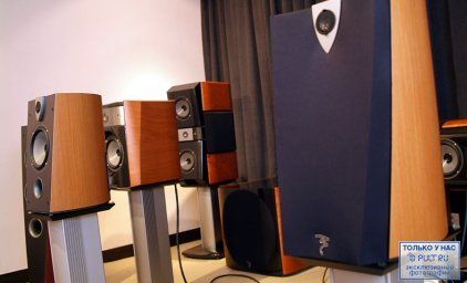 Focal Profile 908 signature