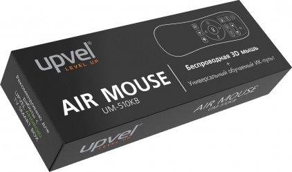 Беспроводная 3D мышь Air Mouse + универсальный обучаемый ИК-пульт Upvel UM-510KB