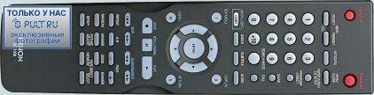 Denon DVD-3930 Silver