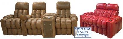 Кресло для домашнего кинотеатра Home Cinema Hall Classic Консоль увеличенная с баром (столешница и электро-привод в комплекте) ALCANTARA/155