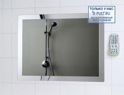 "Tilevision 23"" mirror"