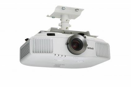 Проектор Epson EB-G5950