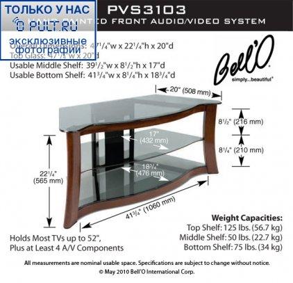 Bello PVS-3103