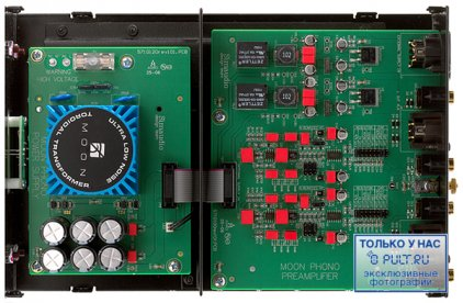 SIM Audio MOON 310LP silver