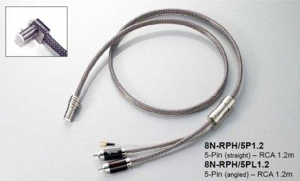 Кабель межблочный аудио Esoteric 8N-RPH/5P1.2