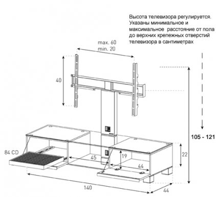 Подставка под телевизор Sonorous MD 8140-C-INX-AMZ