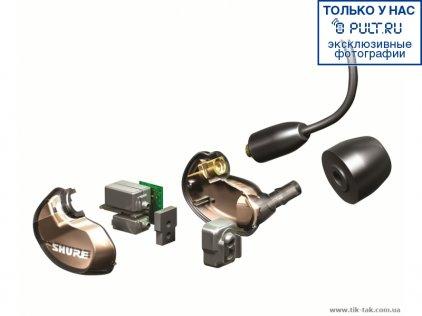 Проводные наушники Shure SE535-V-E