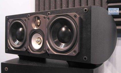 Paradigm Studio CC-490 v.5 black