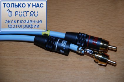 Supra Dual-RCA 1m