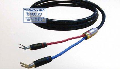 Акустический кабель Neotech NES-3005 5.0m