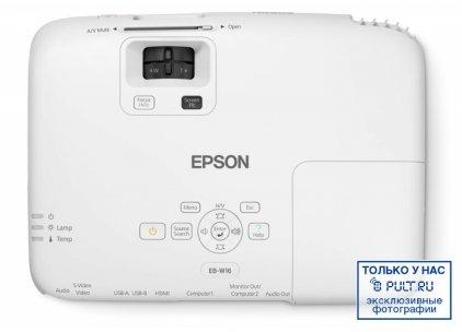 Проектор Epson EB-W16