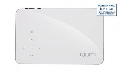 Vivitek Qumi Q5 white