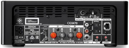 CD ресивер Denon RCD-N9 black