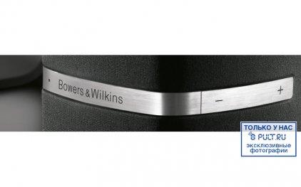 B&W MM-1s