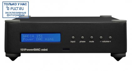 Wadia 151 Power DAC mini black