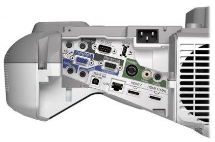 Проектор Epson EB-585Wi