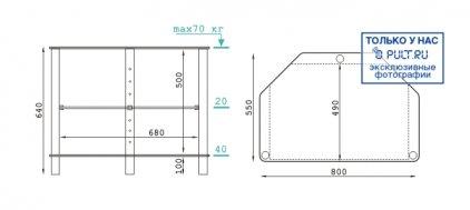 Подставка MD 412 Slim (хром/дымчатое стекло)
