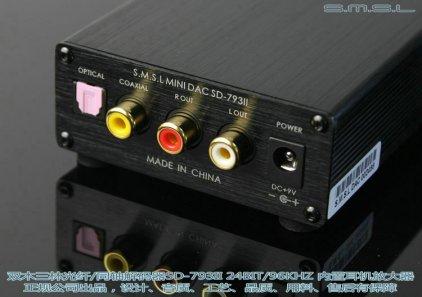 SMSL SD-793 II black
