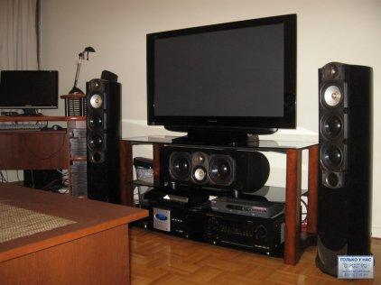 Paradigm Studio CC-590 v.5 rosenut