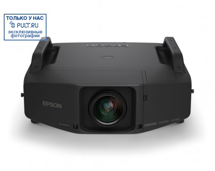 Проектор Epson EB-Z8455WUNL
