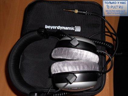 Beyerdynamic DT 880 (600 Ohm)