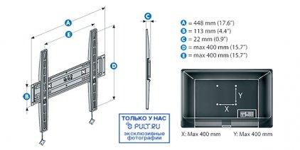 Meliconi Stile Slim S400 (настенное крепление для телевизор