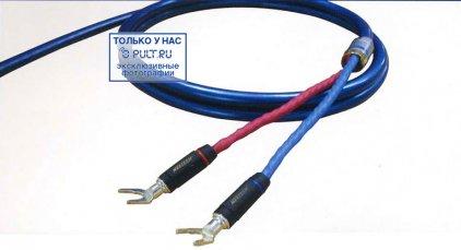 Neotech NES-3004B 2.5m bi-wire