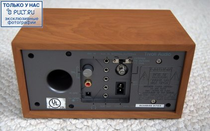 Радиоприемник Tivoli Audio Model Two cherry/metallic taupe (M2TPE)