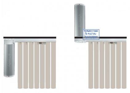 Умные шторы Somfy Карниз с электроприводом Glydea 35 DCT/ WT длина 2.2 м