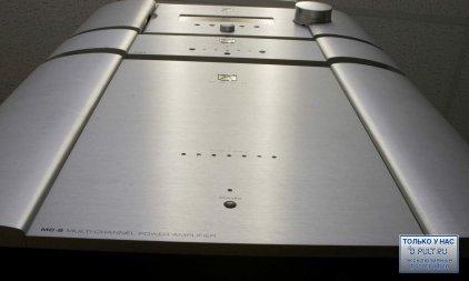 SIM Audio MOON MC 8/5 RS silver