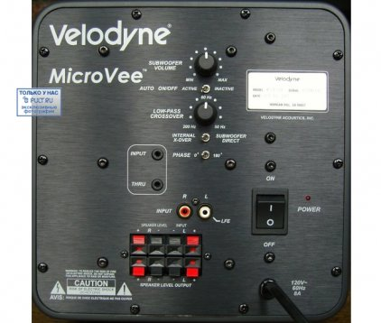 Velodyne MicroVee White