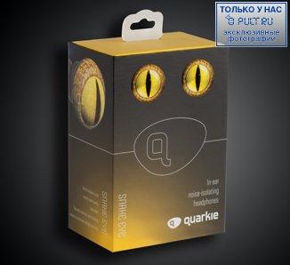 Quarkie Snake eye yellow