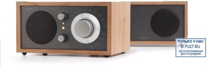 Tivoli Audio Model Two cherry/metallic taupe (M2TPE)