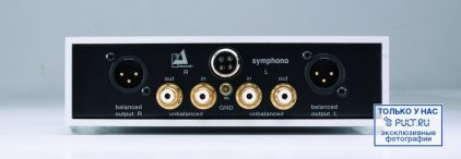 Clearaudio Phonostage Symphono+