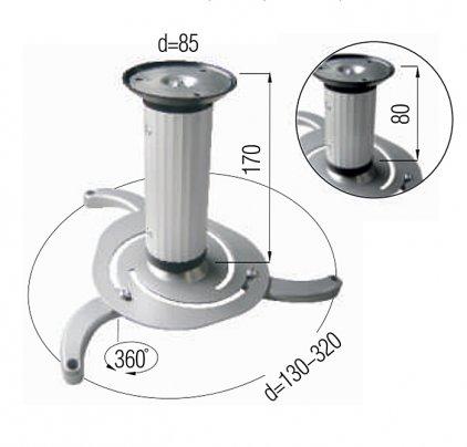 Крепление для проектора MD 360 серебро