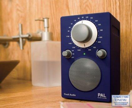 Tivoli Audio Portable Audio Laboratory sunset red/silver (PALRE