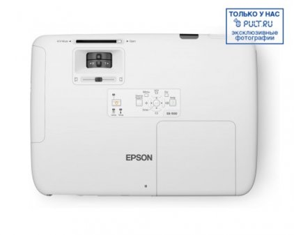 Проектор Epson EB-1930