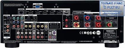 Onkyo TX-NR609 black