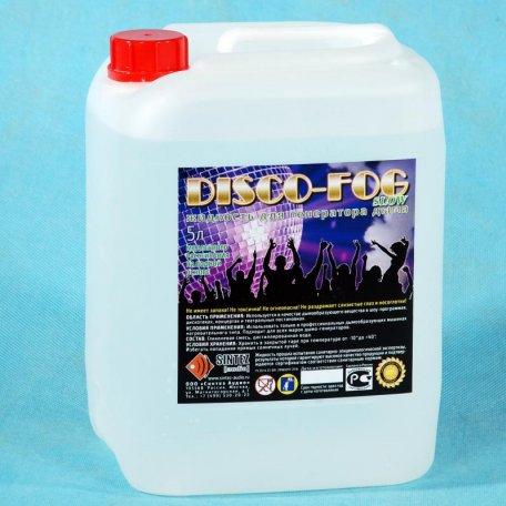 Disco Fog SLOW