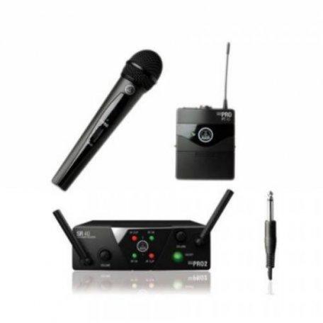 AKG WMS40 Mini2 Mix Set BD US45A/C (660.700&662.300)