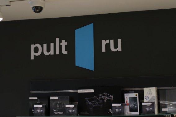 контакты адрес магазина Pult Ru в москве